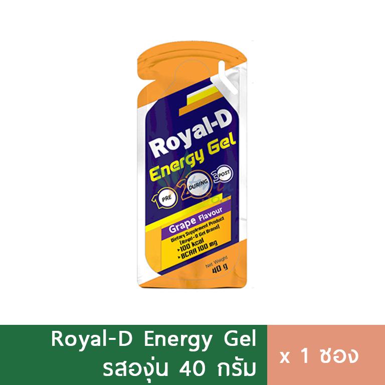 Royal D Energy Gel เจลให้พลังงาน 40g รสองุ่น