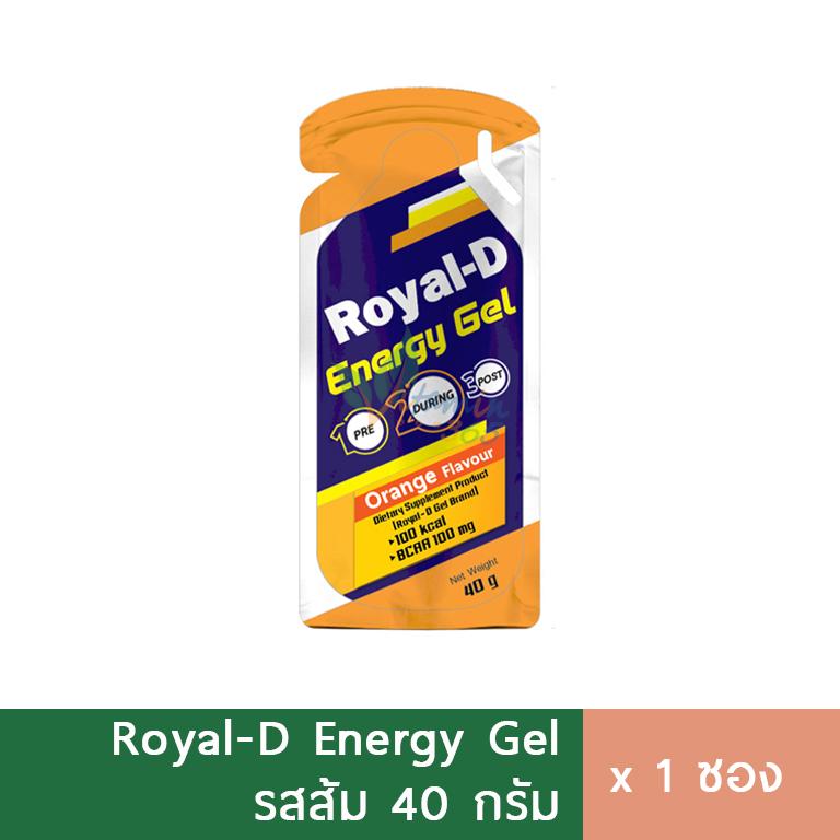 Royal D Energy Gel เจลให้พลังงาน 40g รสส้ม