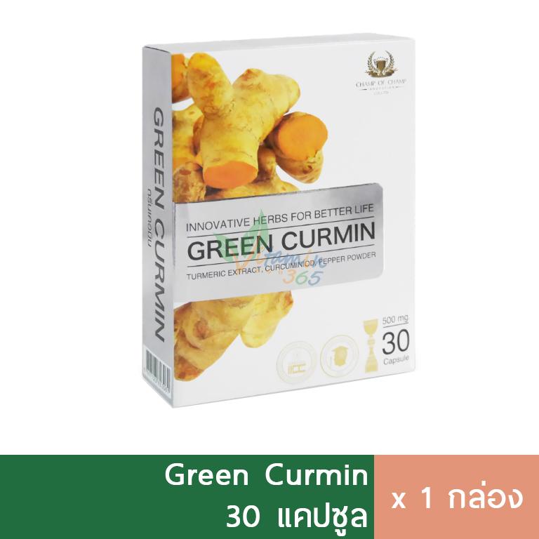 Green Curmin กรีนเคอมิน 500mg 30แคปซูล