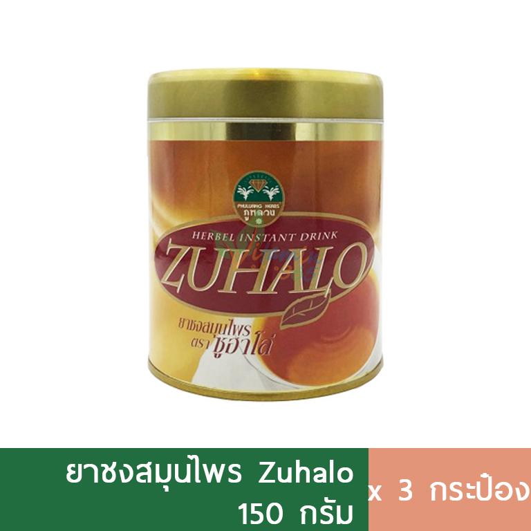 (3กระป๋อง) Zuhalo เครื่องดื่มสมุนไพรซูฮาโล่ 150 g