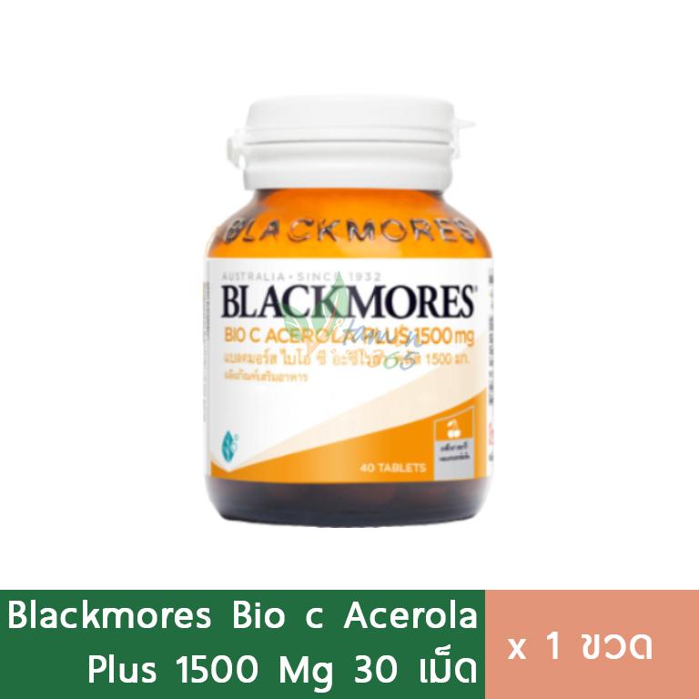 Blackmores Bio C Acerola Plus 1500mg วิตามินซี 40เม็ด