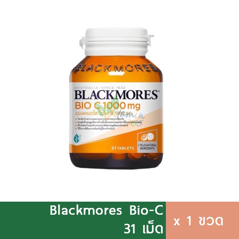 Blackmores Bio C 1000mg วิตามินซี (31เม็ด)