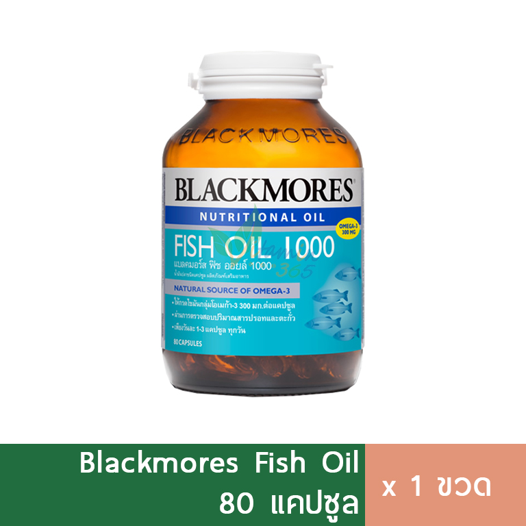 Blackmores Fish Oil 1000mg น้ำมันปลา 80แคปซูล