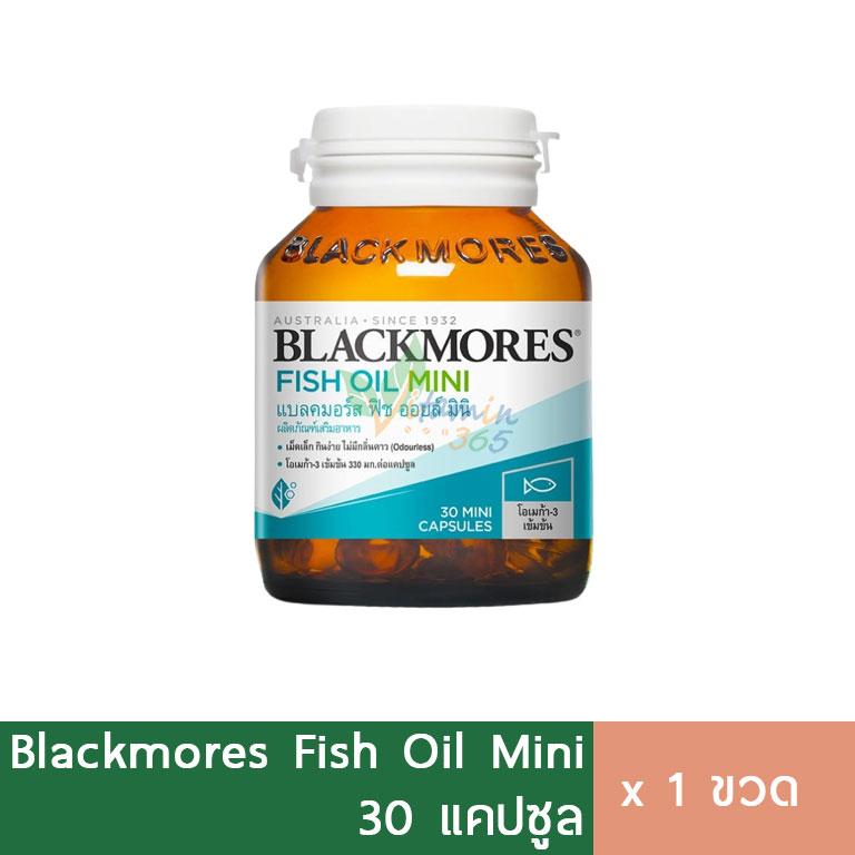 Blackmores Odourless Fish Oil Mini Cap น้ำมันปลา ไร้กลิ่นคาว 30แคปซูล