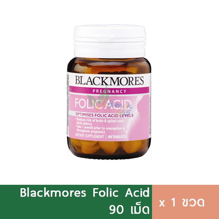 Blackmores Folic Acid โฟลิค บำรุงเลือด เตรียมพร้อมตั้งครรภ์ 90เม็ด