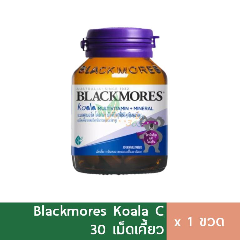 Blackmores Koala C วิตามินซีชนิดเคี้ยว สำหรับเด็ก 30เม็ด