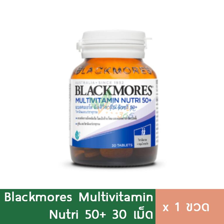 Blackmores Multivitamin Nutri 50+ วิตามินรวมสำหรับผู้สูงวัย 30เม็ด
