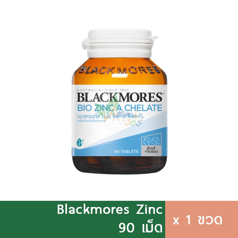 Blackmores Bio Zinc สังกะสี 90 เม็ด