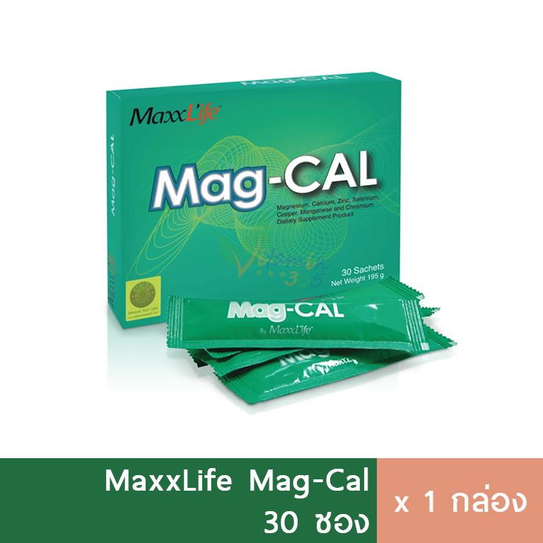 Maxxlife Mag Cal บำรุงกระดูกชนิดชง 30 ซอง